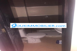 Appartement Ouled Oujih