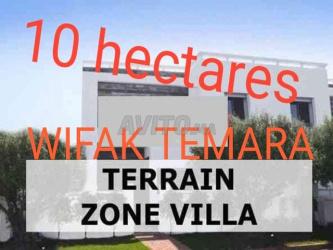 terrain zone ds1 a wifak temara