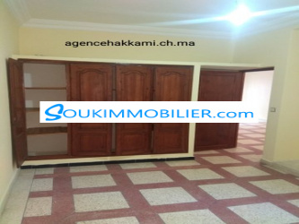 شقة في المغرب العربي