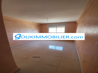 appartement oulfa alazhar