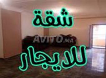 Immobilier Maroc : برطمة سفلية 50م توجد بحي ياسمينة
