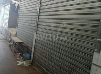 سوق حومة الحداد لمهتم يتصل