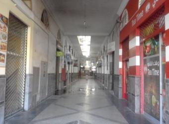 magasin 22 m à côté bd abdelmoumen