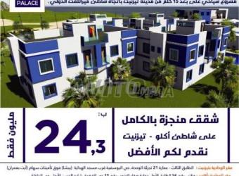 Appartement de 54 m2 PLAGE AGLOU - TIZNIT