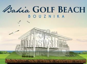 Terrain de 317 m2 à Bahia Golf Beach Bouznika